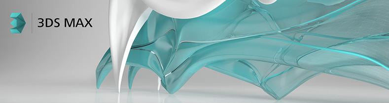 3dpowerstore architekturvisualisierung ii mit 3ds max christian da silva. Black Bedroom Furniture Sets. Home Design Ideas
